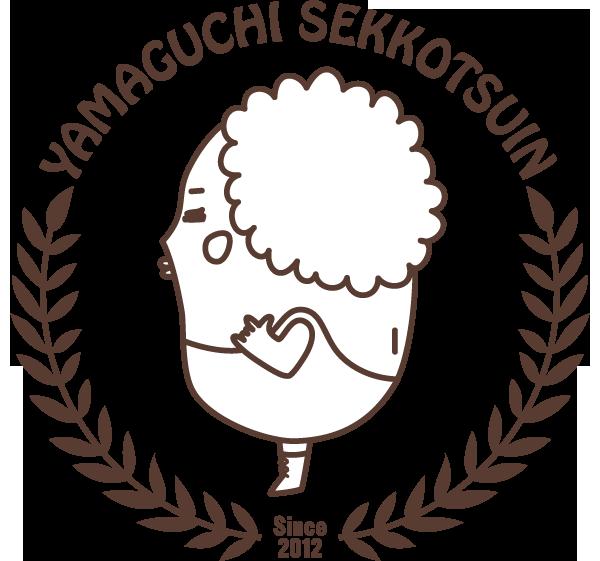 Since 2012